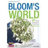 BLOOM'S WORLD № 07